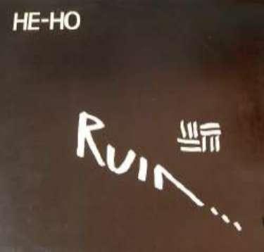 hehocvr